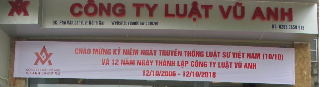 Luật Vũ Anh - Vu Anh Law firm tuyển dụng ngành luật năm 2020 tại Quảng Ninh